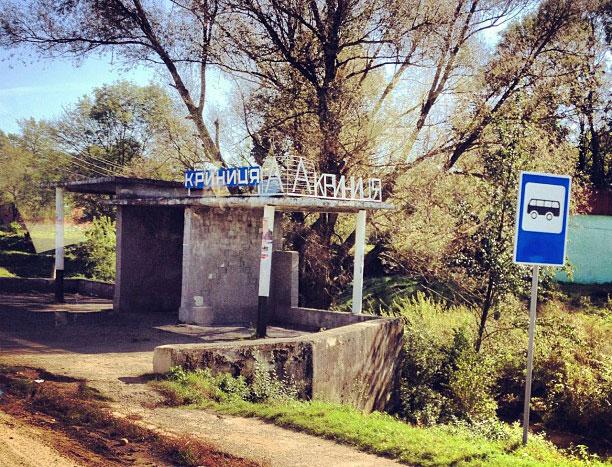ukraine bus stop